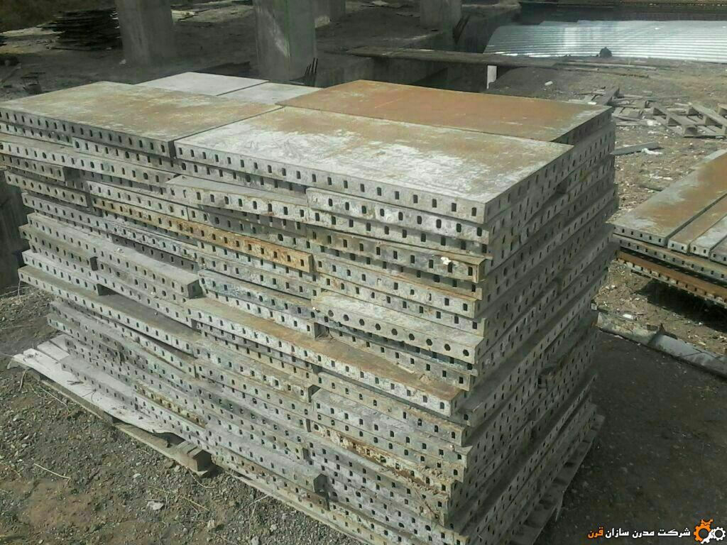قالب فلزی | لیست قیمت قالب فلزی - قالب فلزیفروش قالب فلزی ...